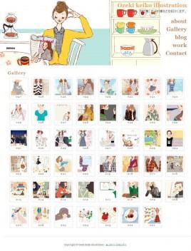小関恵子 イラストレーション - ozeki keiko illustration  関西/大阪・京都・滋賀/イラストレーター 