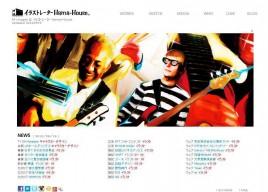 イラストレーターHama-House 本・雑誌・Webイラスト