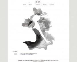 illustrator nori