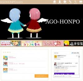 アゴ本舗   キャラクターデザイナー・イラストレーター カタツモリ公式サイト